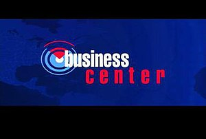 Business Center (CNBC Asia)