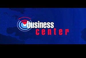 Business Center (CNBC Asia)