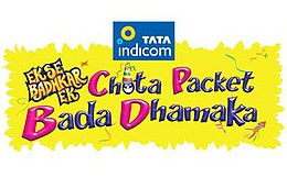 Chota Packet Bada Dhamaka 11th Oct 08 HQ P 1