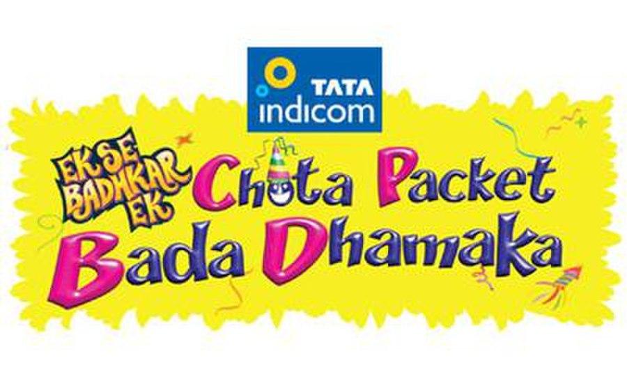 Ek Se Badhkar Ek - Chota Packet Bada Dhamaka