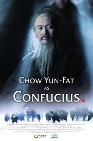 Confucius (2010 film) - Image: Confucius film post