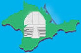Crimean Astrophysical Observatory - The observatory's former logo