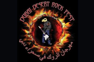 Culture of the United Arab Emirates - Dubai Desert Rock Festival logo.