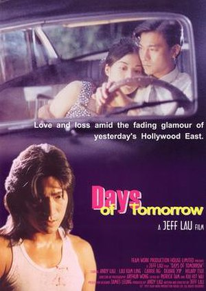 Days of Tomorrow - US film poster