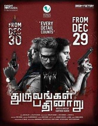 Dhuruvangal Pathinaaru - Theatrical release poster
