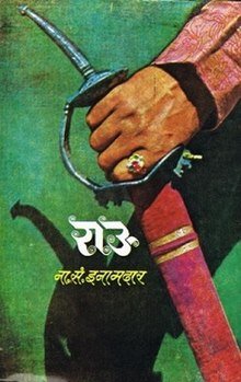 Love Story Books In Marathi Pdf