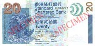Hong Kong dollar - Image: Hong Kong Standard Chartered