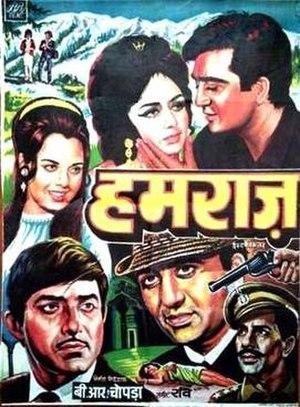 Hamraaz - Film Poster