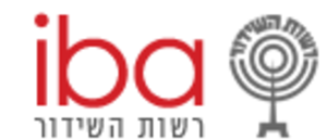 Israel Broadcasting Authority - IBA logo