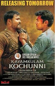 Kayamkulam Kochunni (2018 film) - Wikipedia