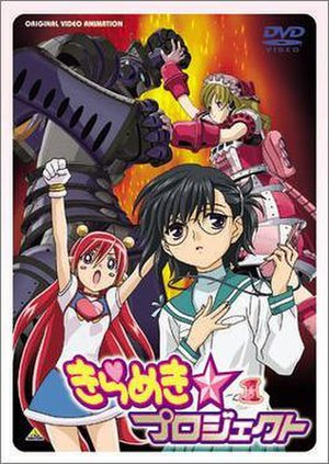 Kirameki Project - Cover art of the DVD.