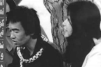 Fusako Shigenobu - Image: Kozo okamoto and fusako shigenobu