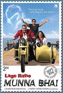 <i>Lage Raho Munna Bhai</i> 2006 film by Rajkumar Hirani