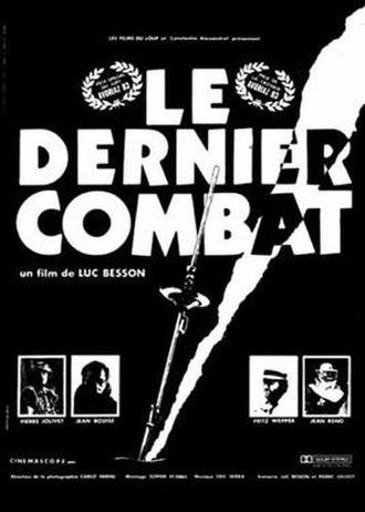 Le Dernier Combat - Theatrical release poster