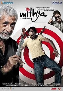 <i>Mithya</i> 2008 Indian film