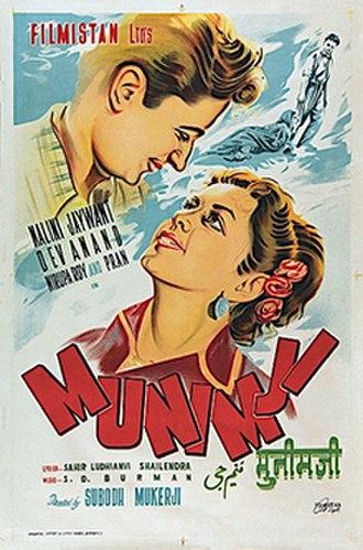 Munimji - Poster