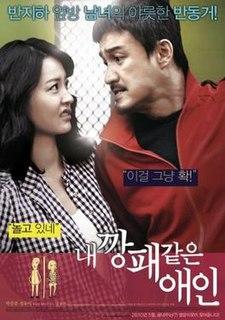<i>My Dear Desperado</i> 2010 film by Kim Gwang-sik