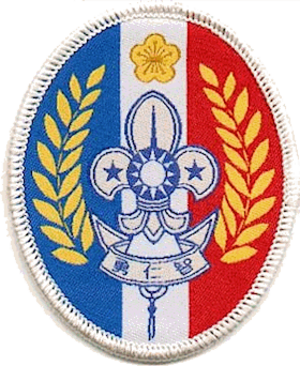 Scouts of China - National Flower Class badge
