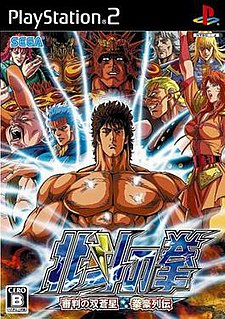 <i>Fist of the North Star</i> (2005 video game)