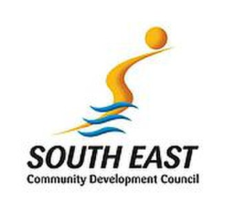 South East Community Development Council - Image: South East CDC logo
