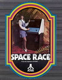 Space Race (video game) poster.jpg