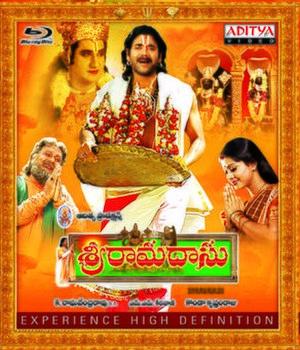 Sri Ramadasu - DVD Cover