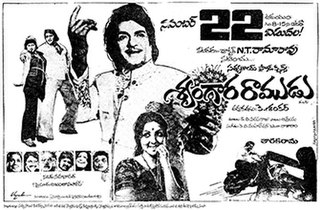 <i>Srungara Ramudu</i> 1979 Indian film directed by K. Shankar