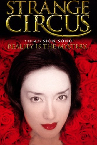 Strange Circus - Theatrical release poster