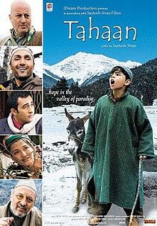 <i>Tahaan</i> 2008 Indian film directed by Santosh Sivan