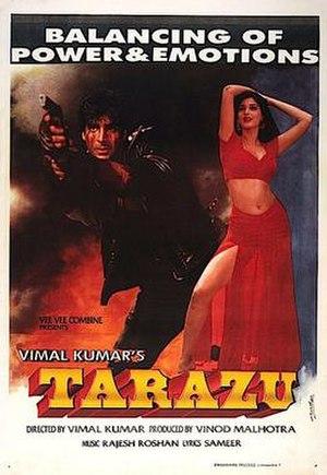 Tarazu - Image: Tarazu Film Poster
