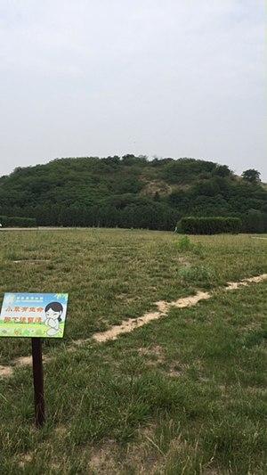 Emperor Jing of Han - Tomb mound of Emperor Jing at Han Yang Ling