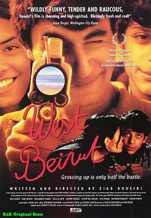 West Beirut (film) - Theatrical release poster