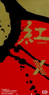 Kurenai (song) single by X Japan