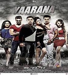 Yaarana (2015) [Punjabi] DM - Gavie Chahal, Geeta Zaildar, Yuvraj Hans, Kashish Singh
