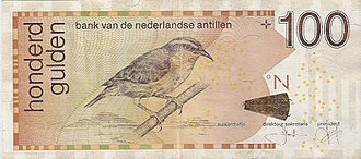 Netherlands Antillean guilder - Image: 100 guilder bill (Netherlands Antilles)