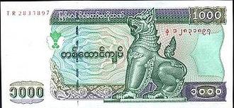 Burmese kyat - Image: 1000 Kyat