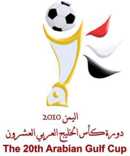 20th Arabian Gulf Cup