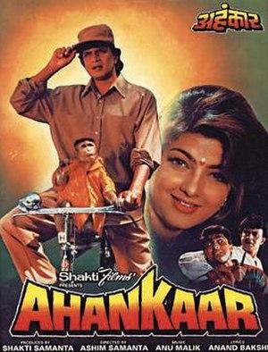 Ahankaar - DVD Cover
