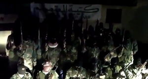 """Golan Regiment - The al-Mutasim Battalion announces its formation, declaring that it intends to defend the """"great revolution"""" against the """"corrupt"""" Assad government and its """"thugs"""" and """"mercenaries""""."""