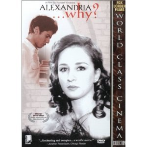 Alexandria... Why? - Film poster
