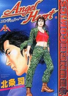 <i>Angel Heart</i> (manga)