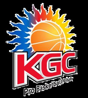 Anyang KGC - Image: Anyang KGC 2011 Emblem