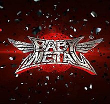 BABYMETAL - BABYMETAL  [Download Album/ MP3]