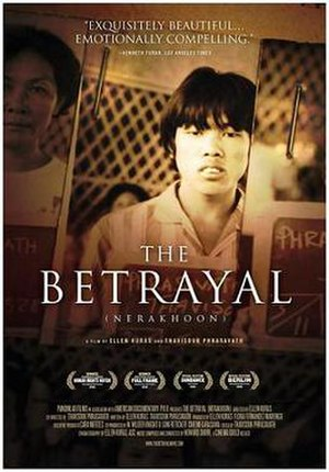 The Betrayal – Nerakhoon - Promotional film poster