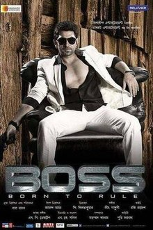 Boss (2013) Full Movie Watch Online Free Download
