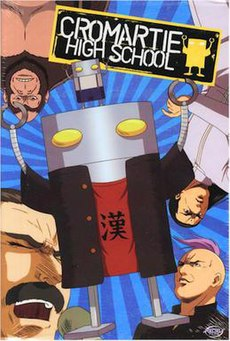 Manga - preporuke, analize, diskusije... - Page 3 230px-Cromartie_cover