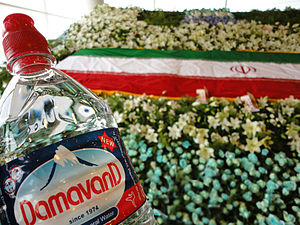 Damavand Mineral Water Co. - Damavand Mineral Water-sportive style