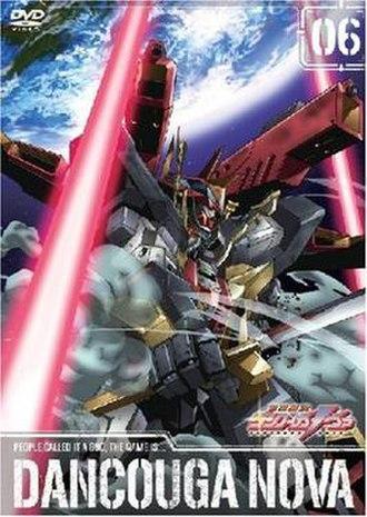 Jūsō Kikō Dancouga Nova - Cover for the 6th DVD Volume