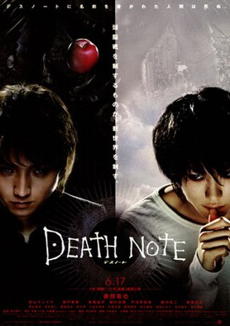 Death Note (2006 film) - Theatrical release poster