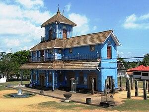Upulvan - Uthpalawarna Sri Vishnu Devalaya in Devinuwara, Matara, Sri Lanka